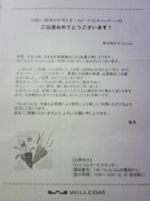 T0010074.jpg