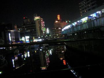 20091125_04.jpg