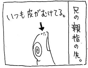 koma-ai1.jpg