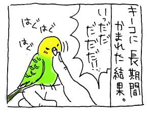 koma-ai2.jpg