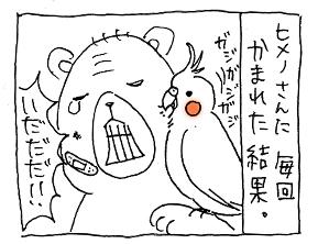 koma-ai4.jpg