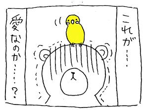 koma-ai5.jpg