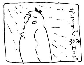koma-bag4.jpg