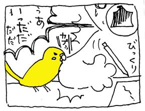 koma-huku5.jpg