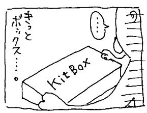 koma-kitbox3.jpg