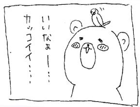 koma-taka2.jpg