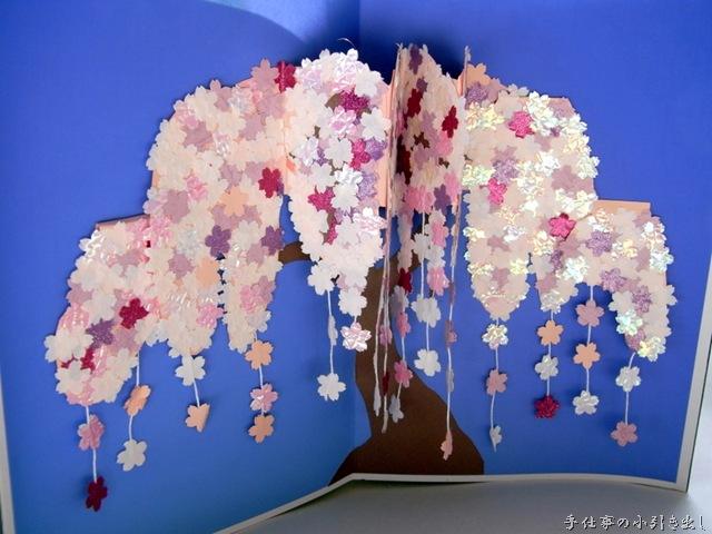 桜の花びらはクラフトパンチで ...