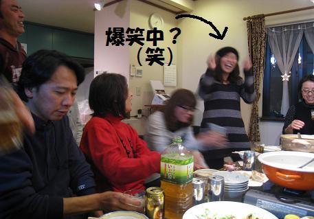 2009122617.jpg