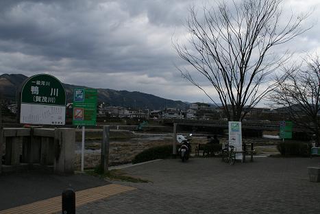 2010012548.jpg