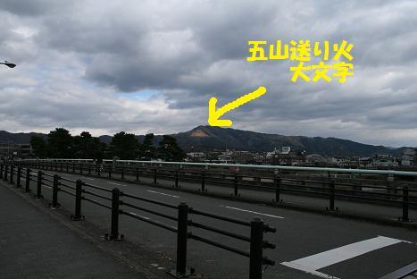 2010012549.jpg