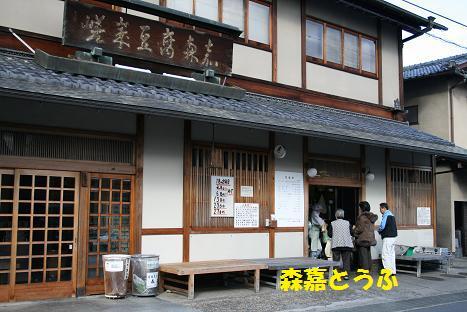 2010012550.jpg