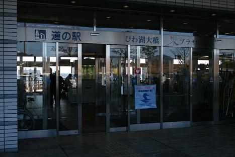 2010012819.jpg