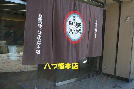 2010012830.jpg