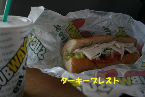 2010012865.jpg