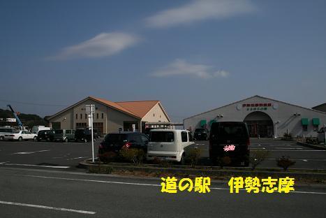 2010022284.jpg