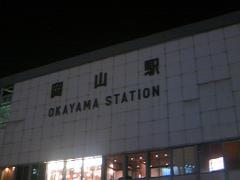 岡山駅2438