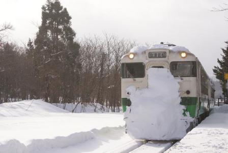 若松行き列車