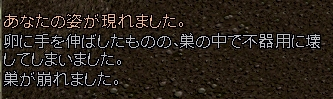 WS000586.JPG