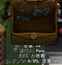 WS000593.JPG