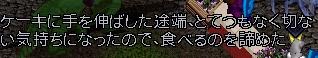 WS000685.JPG