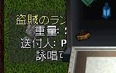 WS000768.JPG