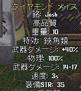 WS000778.JPG