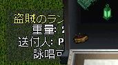WS000793.JPG