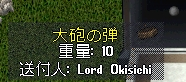 WS000794.JPG