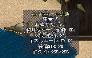 WS000796.JPG