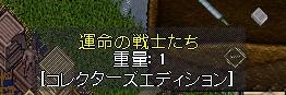 WS000803.JPG