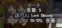WS000820.JPG