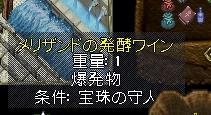 WS000824.JPG