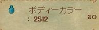 WS000827.JPG