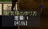 WS000835.JPG