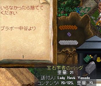 WS000854.JPG