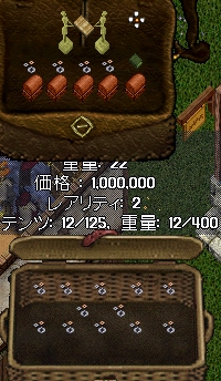 WS000918.JPG