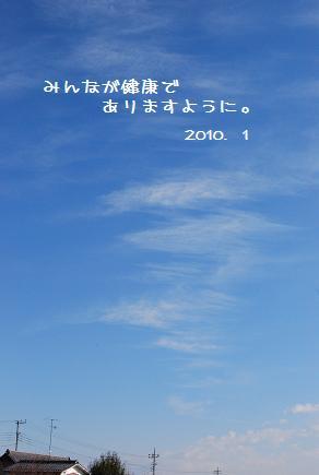 0105-10.jpg