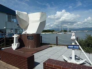 北海道第一歩