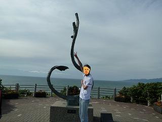 元和台の像