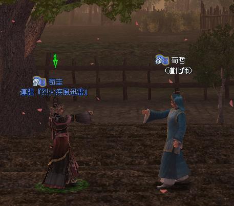 20100401_chikai.jpg