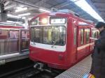 その後乗った京急電車。