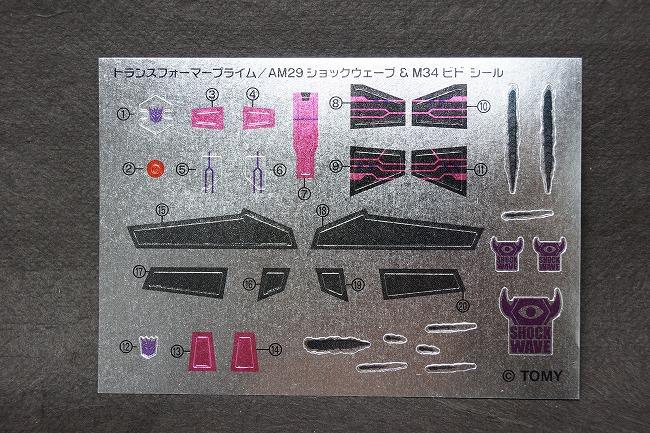 s-DSC08178.jpg