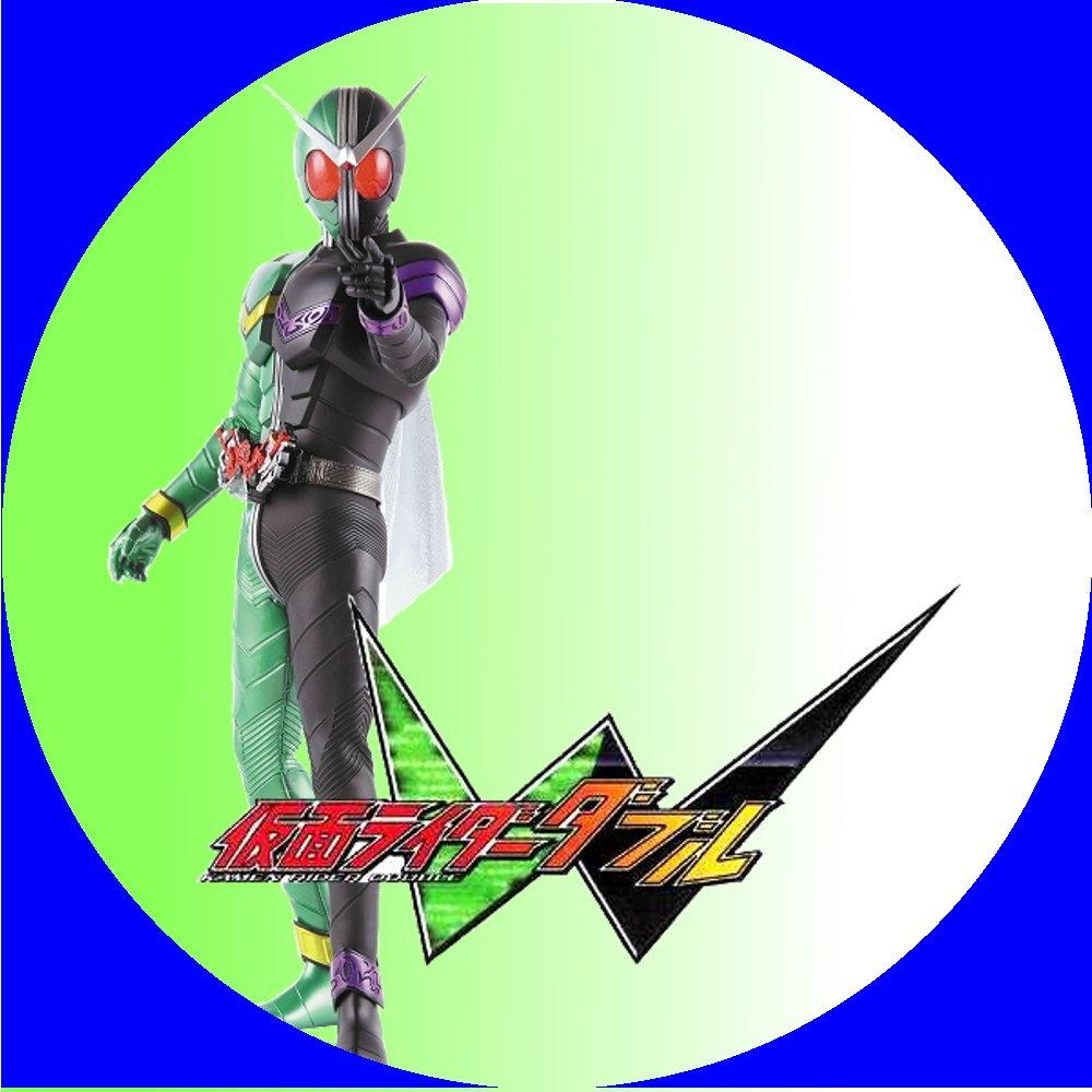 仮面ライダーW2