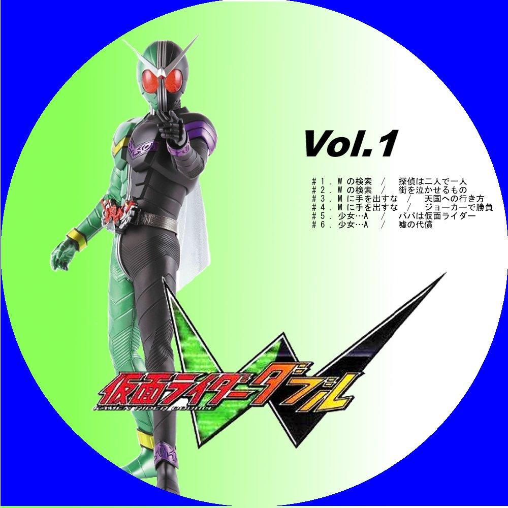仮面ライダーW3