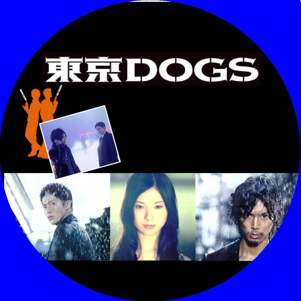 東京dogsOff3