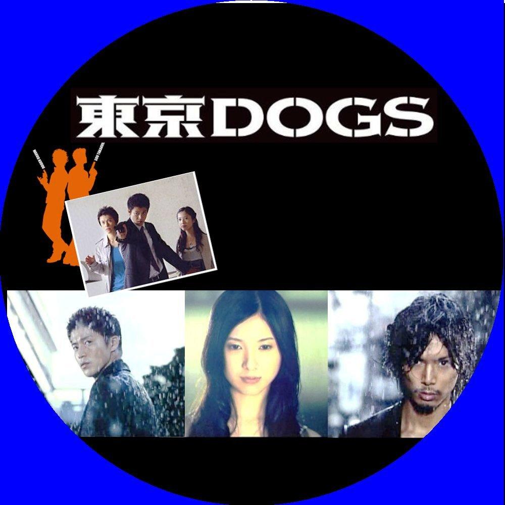 東京dogsOff1