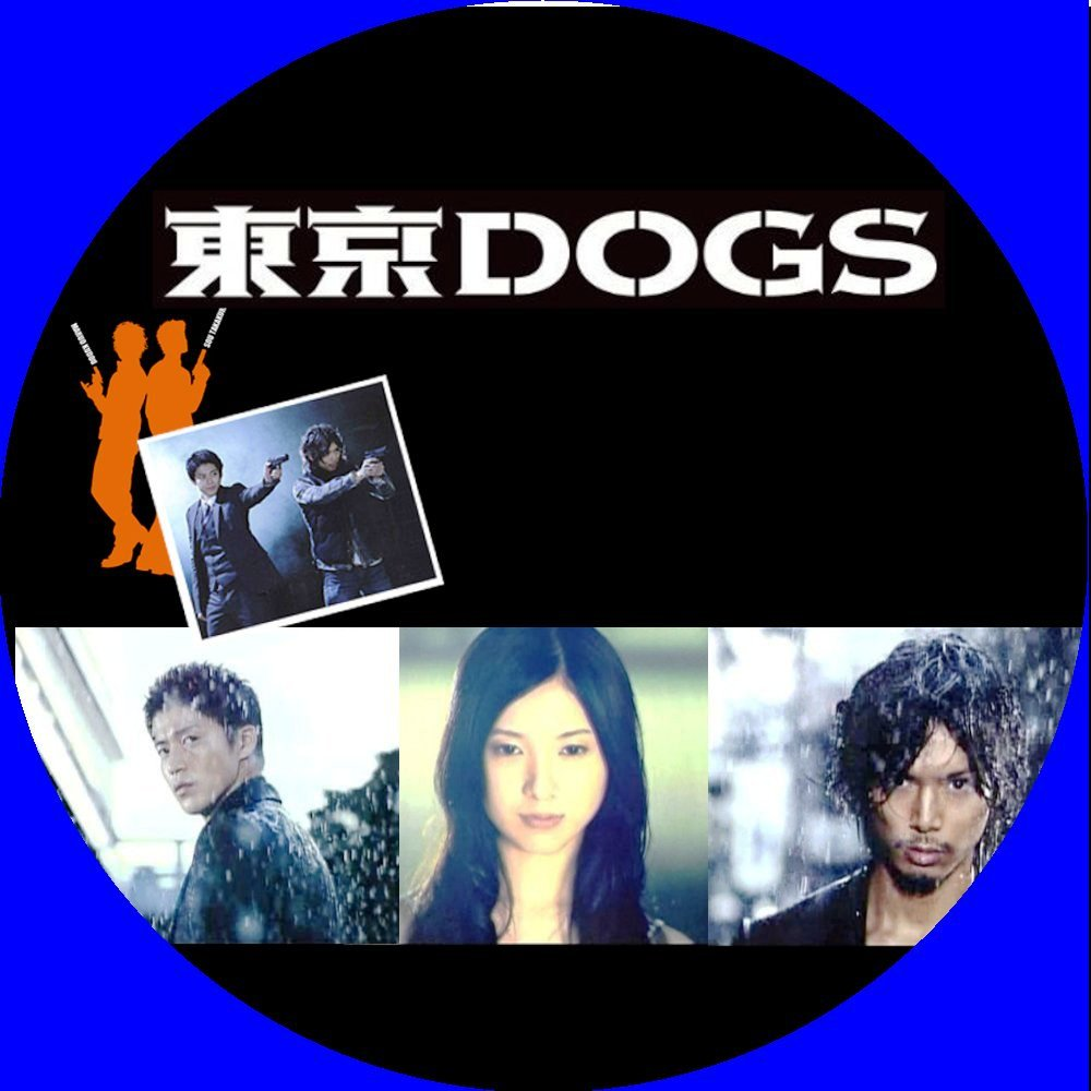 東京dogsAOff2