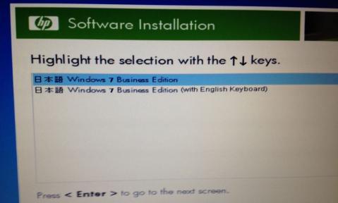 HP miniセットアップ画面