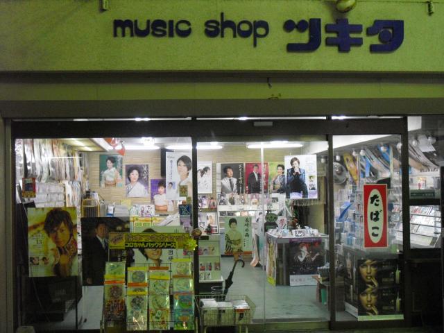 cdショップ