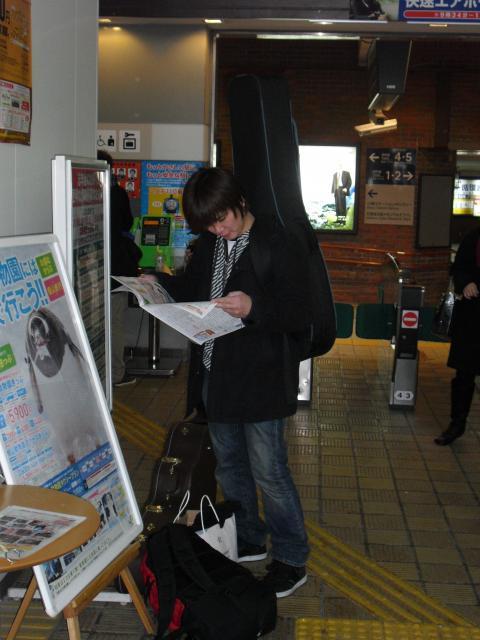 小樽駅のツネ